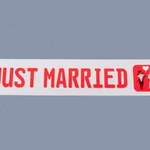 Placuta masina Just Married