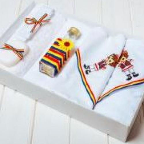 Trusou botez traditional baieti in straie populare