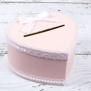 Cutie de dar botez inima roz