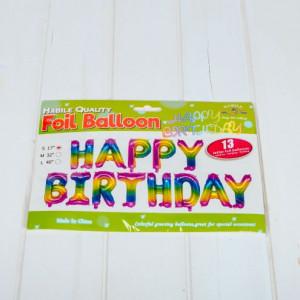 Baloane colorate Happy Birthday